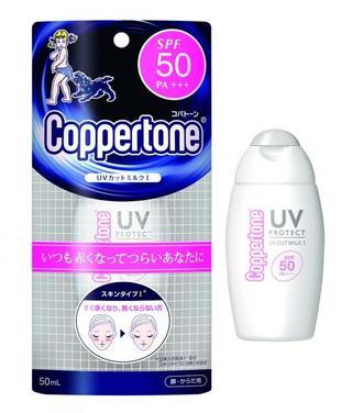UV対策。あなたの肌はどのタイプ?紫外線の影響は人それぞれ!焼け方で選ぶ日焼け止め「コパトーン」