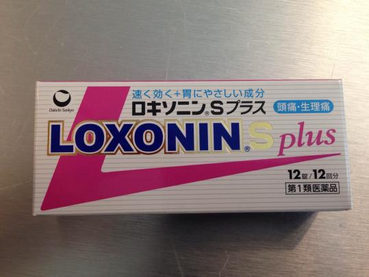 ロキソニンSプラスの効果・効能・副作用を成分から解説!