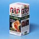 キューピーコーワコンドロイザーの成分を解説!関節痛・肩こり・筋肉痛に効果的です。