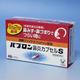 パブロン鼻炎カプセルSの効果について解説!くしゃみ・鼻水・鼻づまりに!