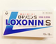 ロキソニンSの効能・効果・副作用は?効くまでの時間と持続時間も解説