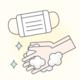 【インフルエンザ予防まとめ】予防接種・食べ物・グッズ・身近な予防対策