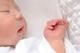 新生児のあせもの対処法|市販薬が使えるのは何歳から?