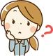 女性の腰痛の原因は?子宮・生理・ハイヒールなど女性特有の原因とは