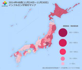 インフルエンザ流行マップ 2014年第48週(11月24日〜11月30日)