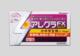 アレグラFXジュニアが新発売!子どもの花粉症薬の中で日本初の理由とは?添付文書からわかりやすく解説