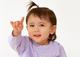 赤ちゃん・乳幼児・子どもの「難聴」は早期発見・治療が鍵!難聴の種類・チェック法・治療法を知っておこう