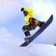 スノボやスキーなど、冬のウインタースポーツは雪焼けに注意!雪山は夏の2倍の紫外線量?正しい日焼け止めの選び方を知ろう
