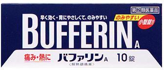 バファリンの効果、副作用、眠気、効果時間などを成分から ...