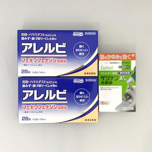 花粉 症 目 の かゆみ 飲み 薬