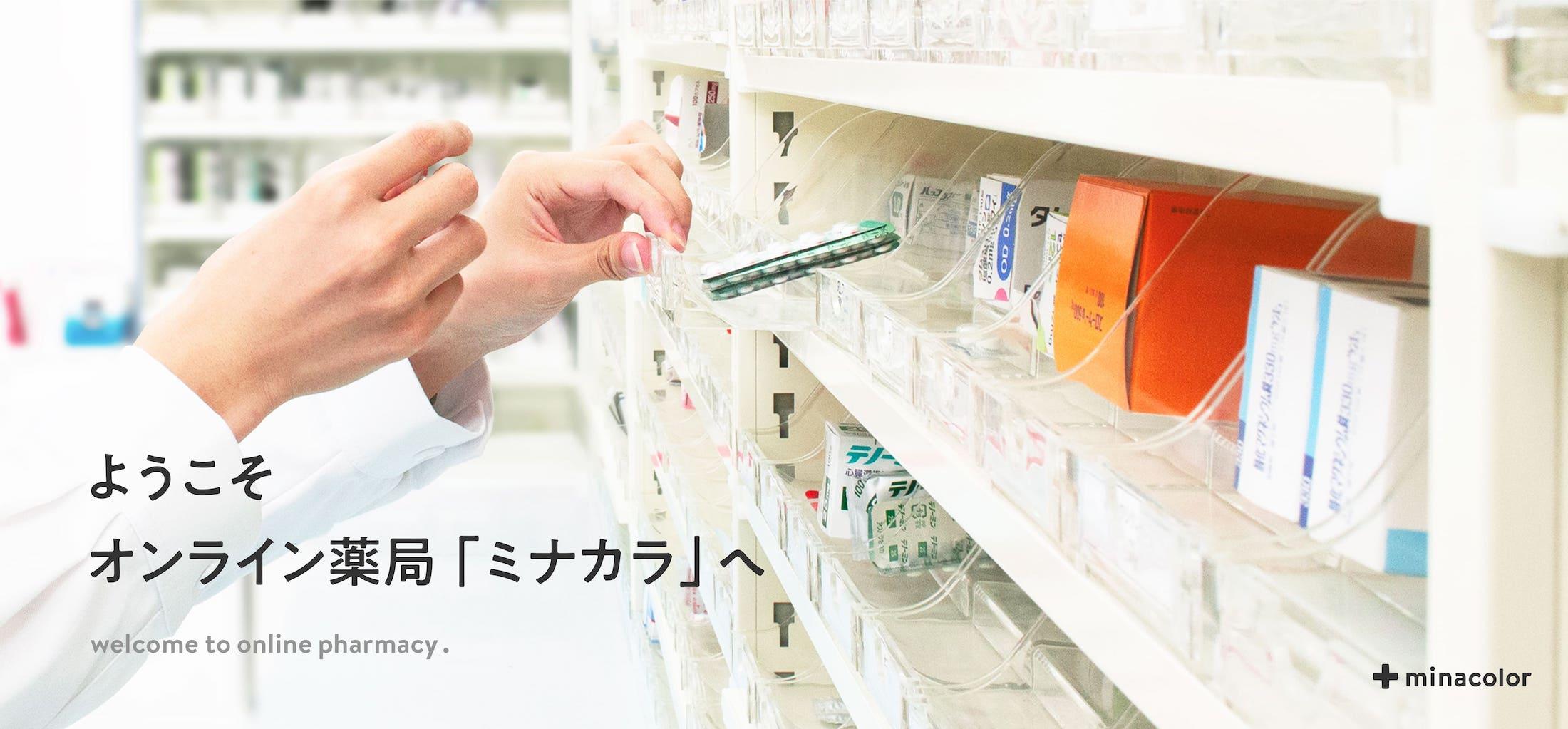 リンデロン軟膏市販