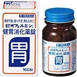 (医薬品画像)ビオフェルミン健胃消化薬錠