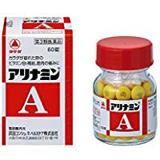 (医薬品画像)アリナミンA