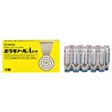 (医薬品画像)ボラギノールA坐剤