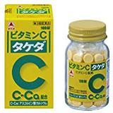 (医薬品画像)ビタミンC「タケダ」