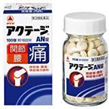 (医薬品画像)アクテージAN錠