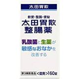 (医薬品画像)太田胃散整腸薬