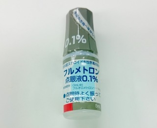 【花粉症の目薬】フルメトロン点眼液の効能効果・副作用・薬価などを解説