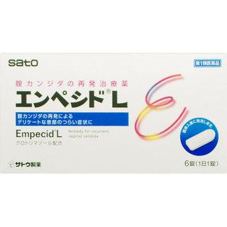 カンジダ膣炎に市販薬のエンペシドクリームは使える?エンぺシドLとの違いを解説