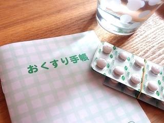メイアクトの膀胱炎に対する効果は?
