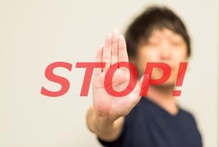 インフルエンザの解熱にボルタレンは危険!使用禁忌の成分と理由は?