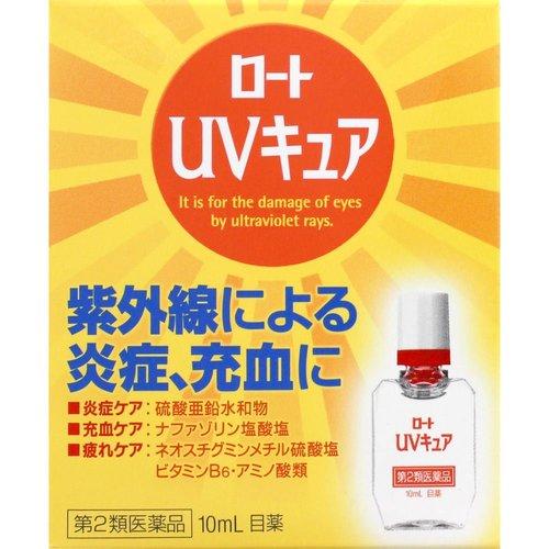 紫外線から目を守るために目薬を!市販の目薬おすすめ3選
