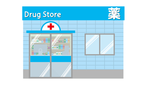 病院に行かないともらえない薬を市販で買える?!スイッチOTCとは