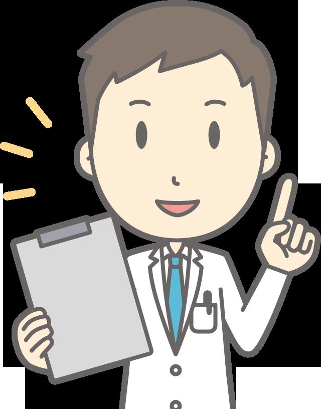 腰痛は病院の何科へ行く?病院で行う腰痛治療