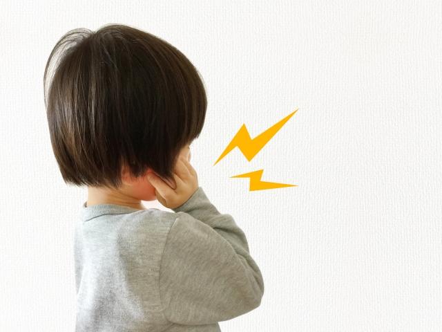 子供が耳の痛みを訴えているときの対処法は?
